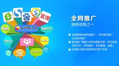 邯郸网络推广一般多少钱_邯郸超值的邯郸做网络推广服务商
