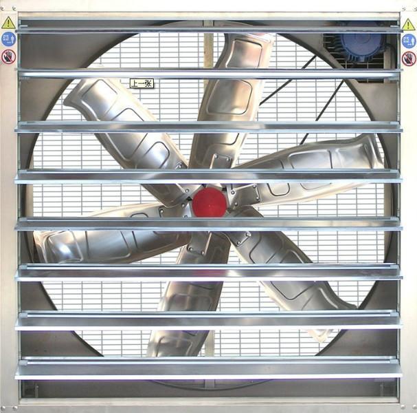 厂家直销畜牧风机 瀚泓温调设备——专业的畜牧风机提供商