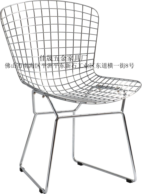金屬網椅-鉆石椅