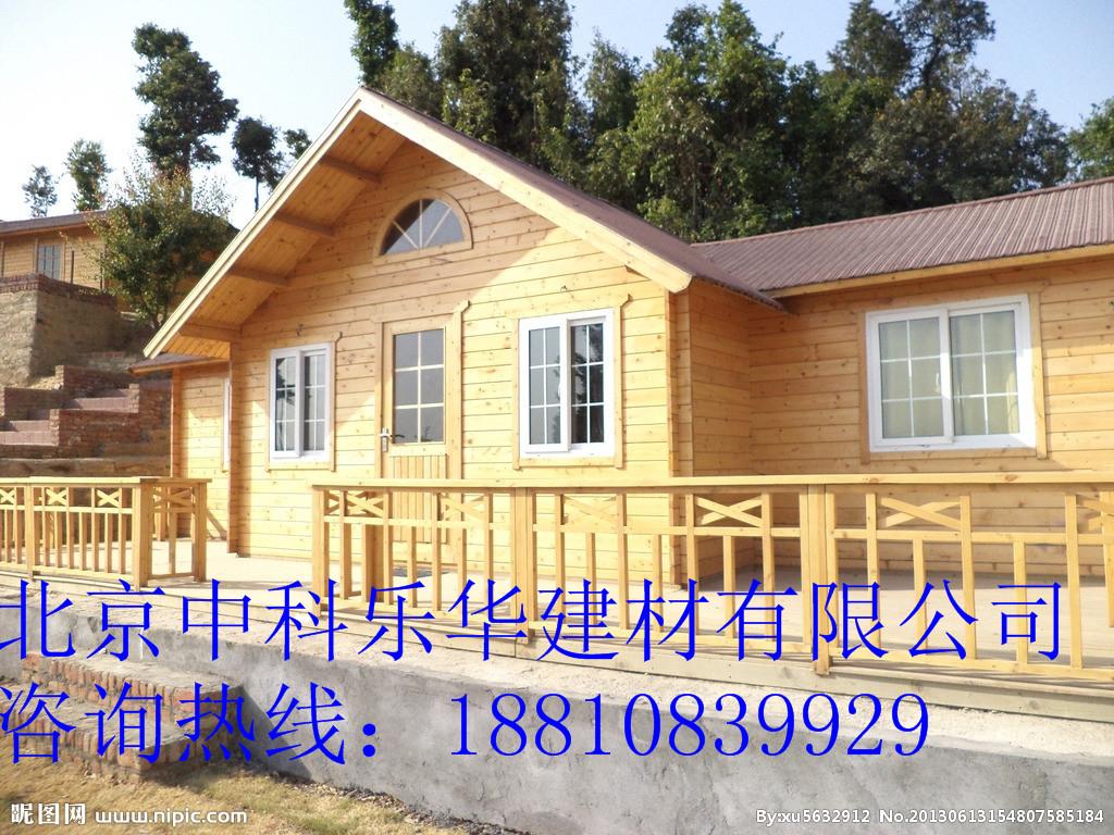 新型节能生态房屋、小木屋、轻钢房屋生产厂家