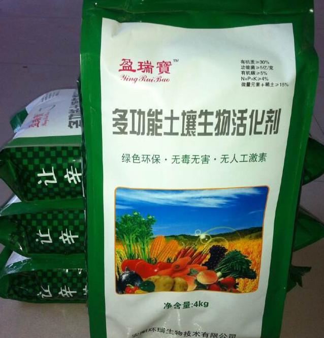多功能土壤生物活化剂