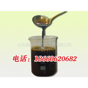 放心好肥料原料生化黄腐酸浓缩液厂家生产