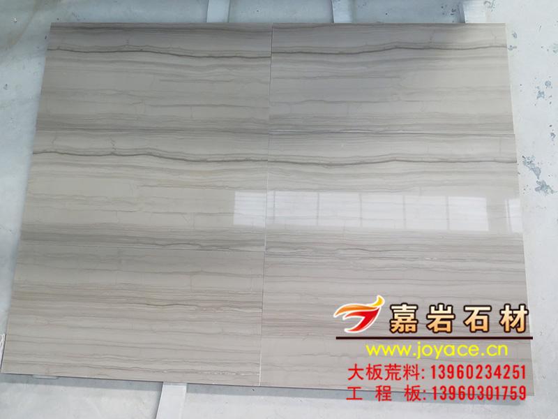 嘉岩石材工厂直销雅典木纹薄板305*305*10