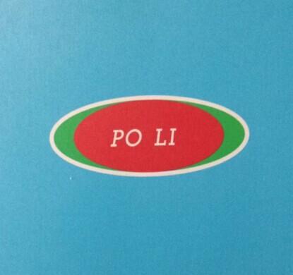 惠州市惠阳区镇隆佰利五金塑胶加工厂