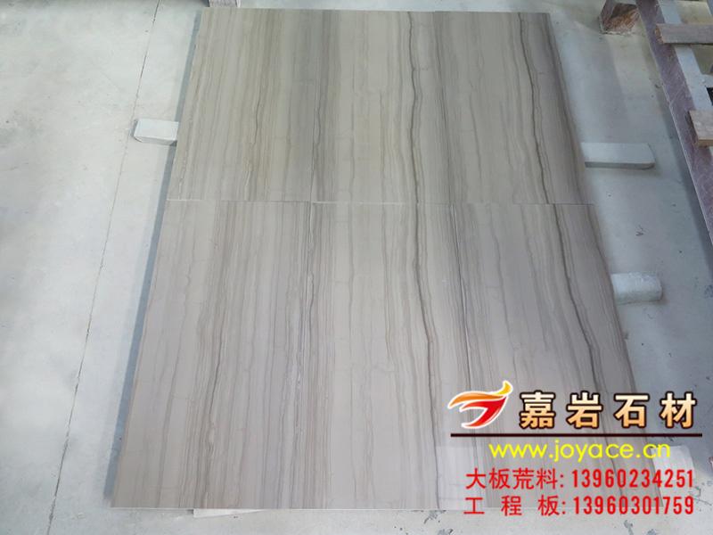 嘉岩石材工厂直销雅典木纹薄板610*305*10