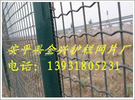 河北质量好的浸塑荷兰网围栏销售——山东浸塑荷兰网围栏