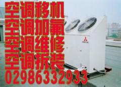 西安专业空调维修保养热线电话