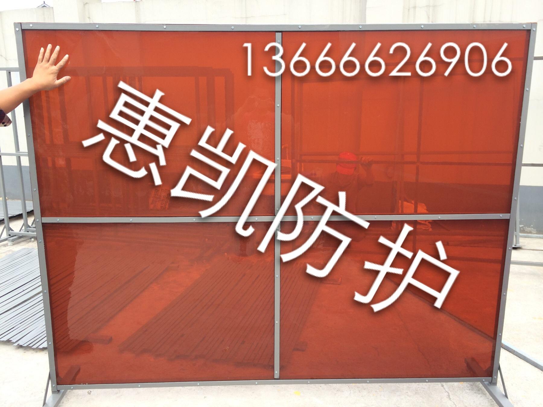品质好的焊接防护屏批发商