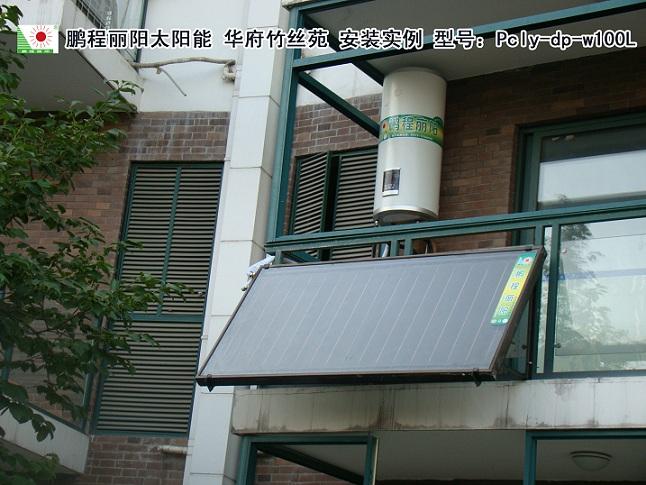 挂壁式太阳能——市场上最为畅销的平板太阳能热水器