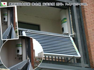 安徽鹏程新型智能化真空管太阳能热水器火爆热销中