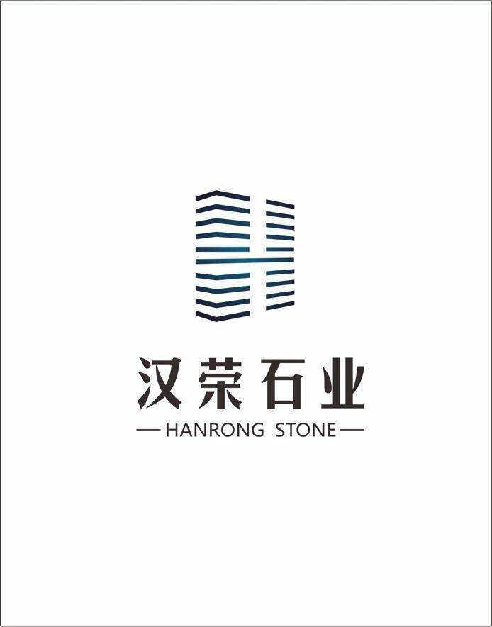 南安市水头汉荣石材有限公司