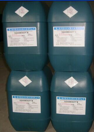 好用的锅炉水处理剂 品牌好的锅炉水处理剂供货商