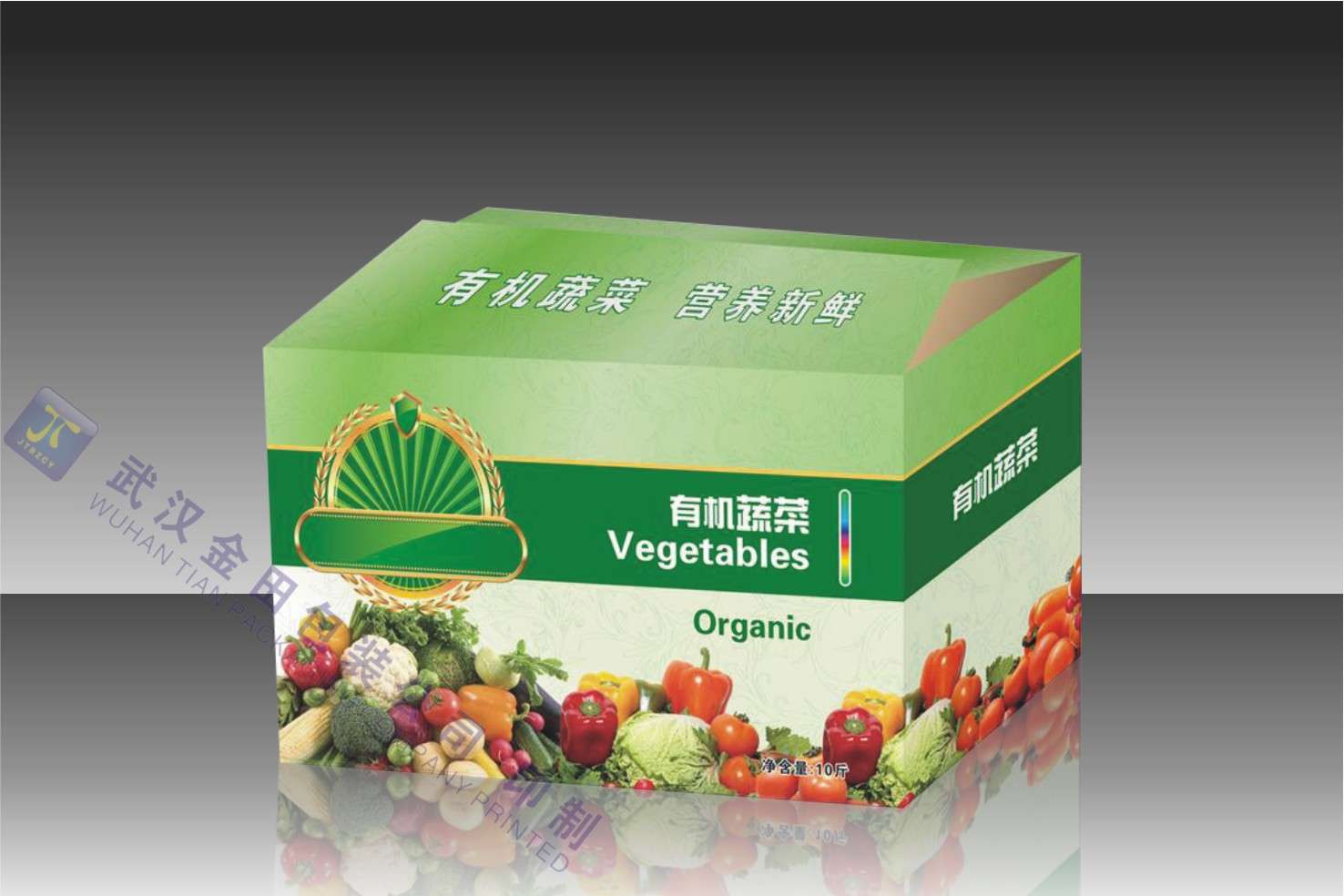 武漢蔬菜包裝|武漢水果包裝|武漢農產品包裝|武漢土特產包裝