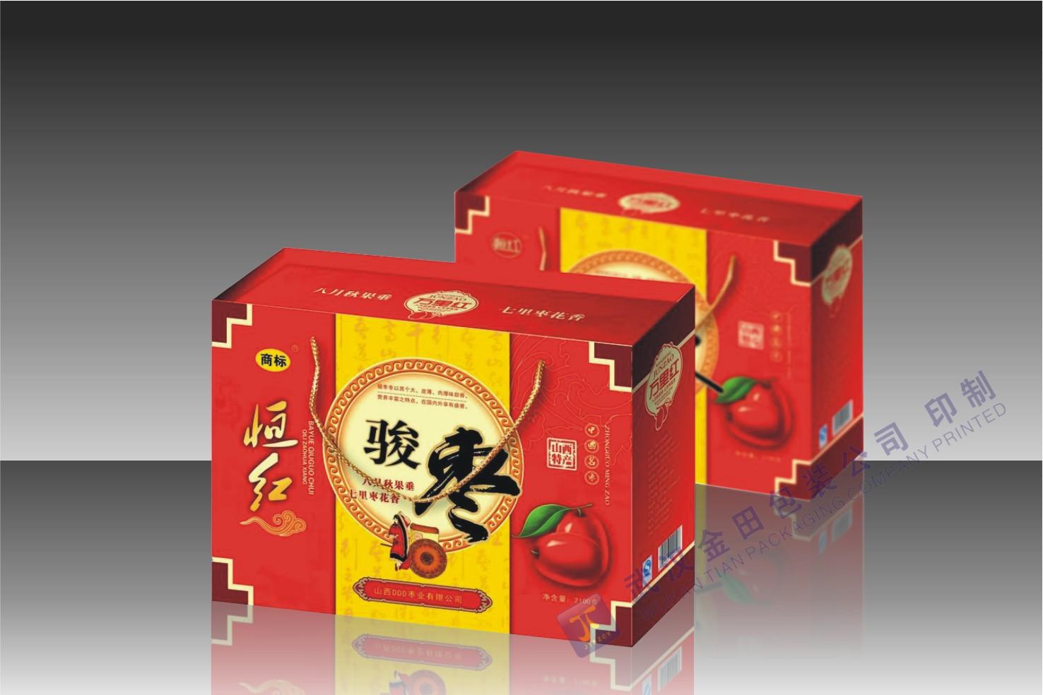 武汉礼品包装盒,武汉食品礼盒包装,武汉红酒礼盒包装