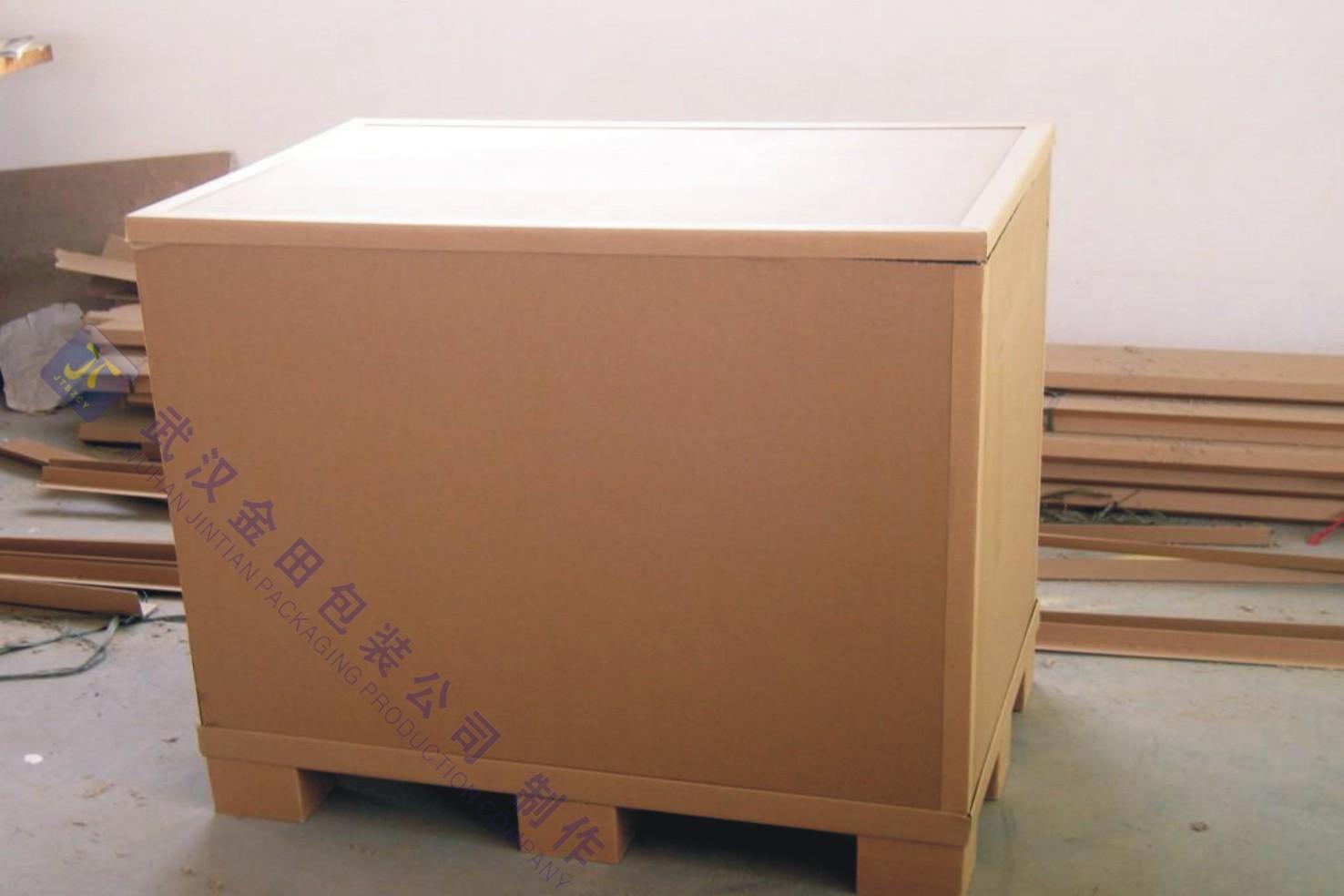 零部件包装 汽车配件纸箱 汽配包装设计