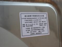 【厂家推荐】质量好的不锈钢水箱批发商——福建水箱厂家