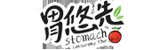 青州市红旗山楂发展有限公司