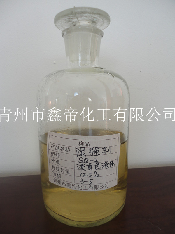批发pae湿强剂|规模大的造纸湿强剂厂家推荐