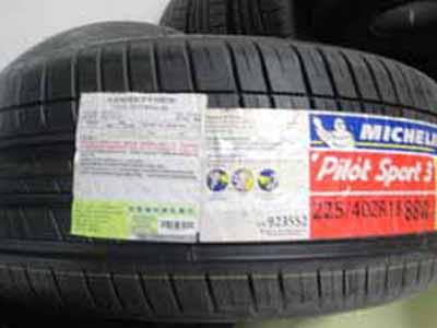 喀什錦湖輪胎供應|選靠譜的錦湖輪胎就到蘭州金三信汽配