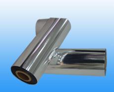 旭利源镀铝膜供应同行中口碑好的镀铝膜|彩色镀铝膜