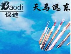 交联电缆厂——北京市船用电缆知名厂家