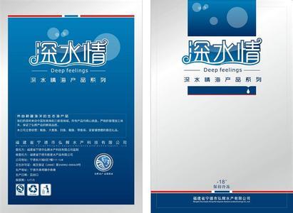 创意莆田海产品袋厂家-选性价比高的2014年真空冷冻袋就选佳和包装印刷公司供应的