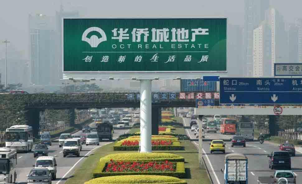 广州新广告牌,制作广告牌厂家/公司
