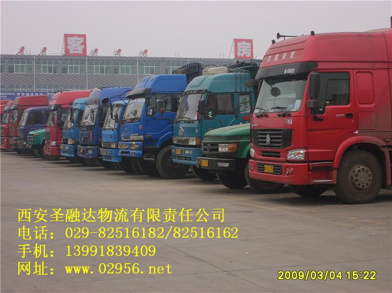 卓越的西安物流公司就是陕西圣融达物流|西安精品物流陕西圣融物流