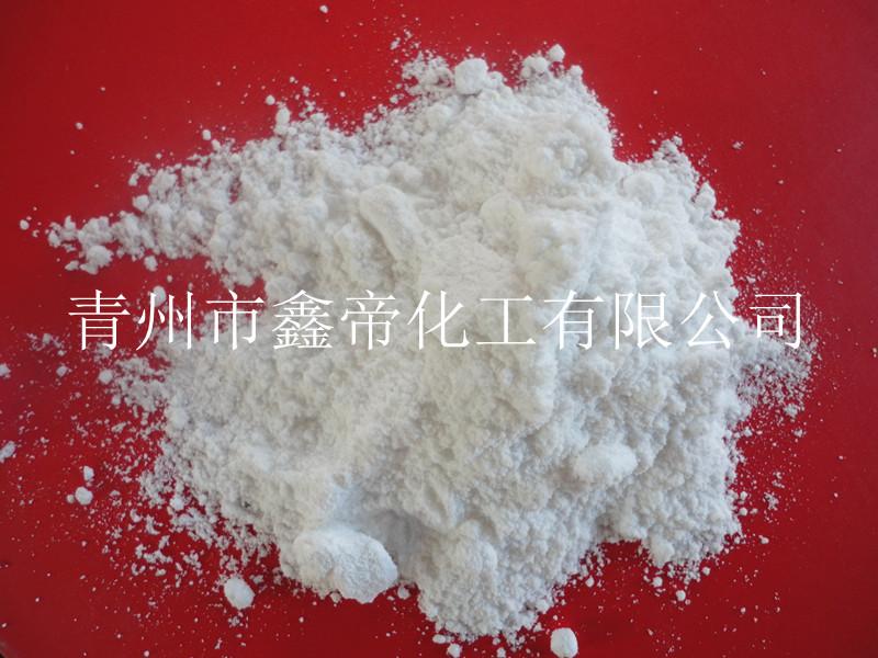 生产脱墨剂|口碑好的废纸脱墨剂公司_青州鑫帝化工