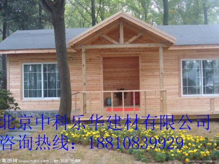 节能环保生态房屋