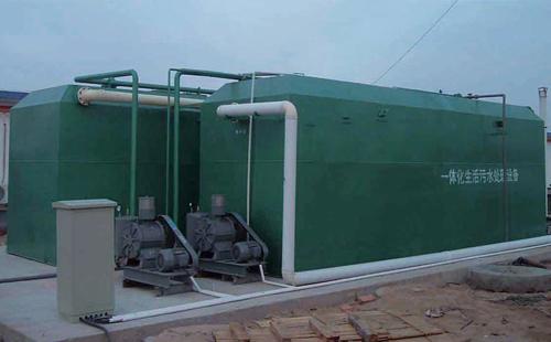 一体化中水处理设备