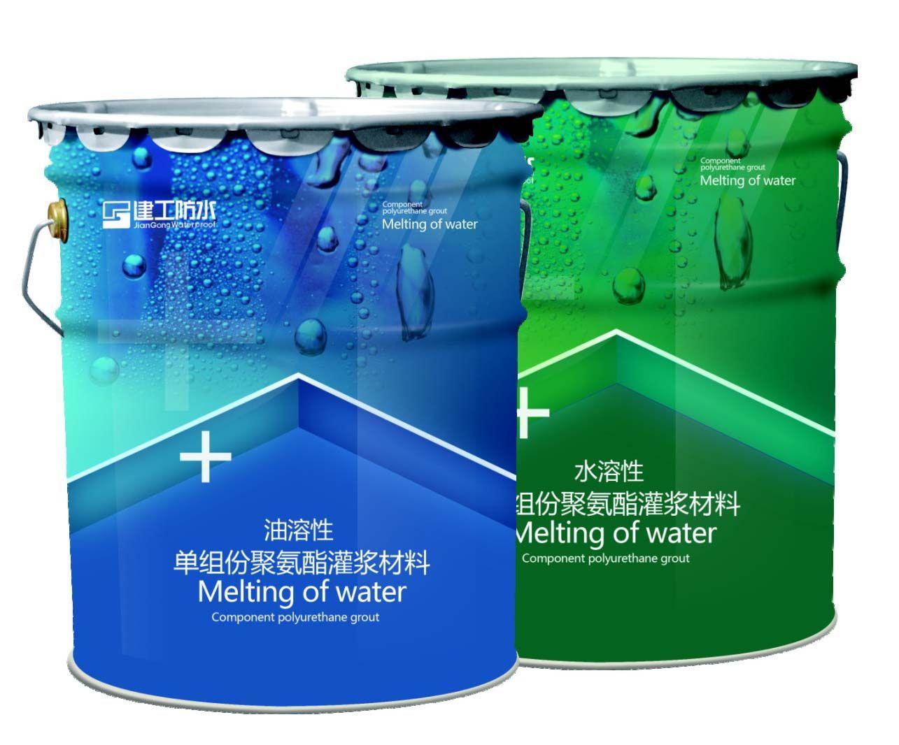 聚氨酯防水涂料哪家有——想买质量好的聚氨酯防水涂料上哪