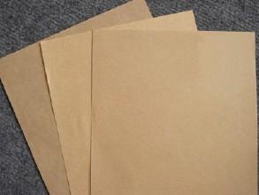 厦门牛皮纸箱订做_性价比高的牛皮纸产品信息