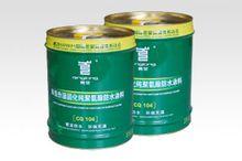 山东聚氨酯防水涂料 山东专业的聚氨酯防水涂料供应商
