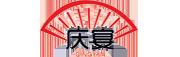仙游县庆宴红木古典家具厂