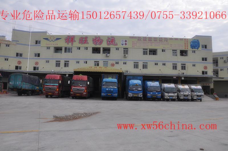 危险品运输服务价格-危险品运输服务价格情况