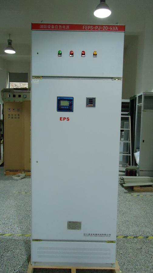 三相eps消防应急电源-258.com企业服务平台