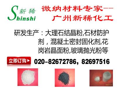 規模大的氧化鋁拋光粉廠家推薦-優惠的氧化鋁拋光粉