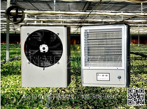 暖风机批发-大量供应口碑好的花棚暖风机