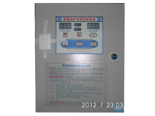 生产园艺暖风机-潍坊高质量的养殖供暖设备-厂家直销