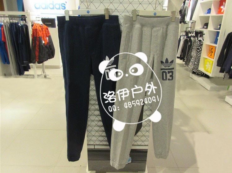 adidas三叶草男冬季新款加绒运动休闲裤 M30317