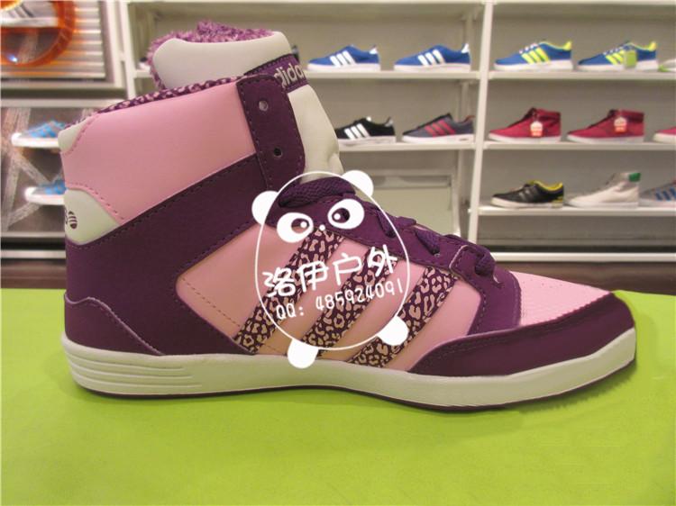 adidas三叶草女休闲板鞋F76183