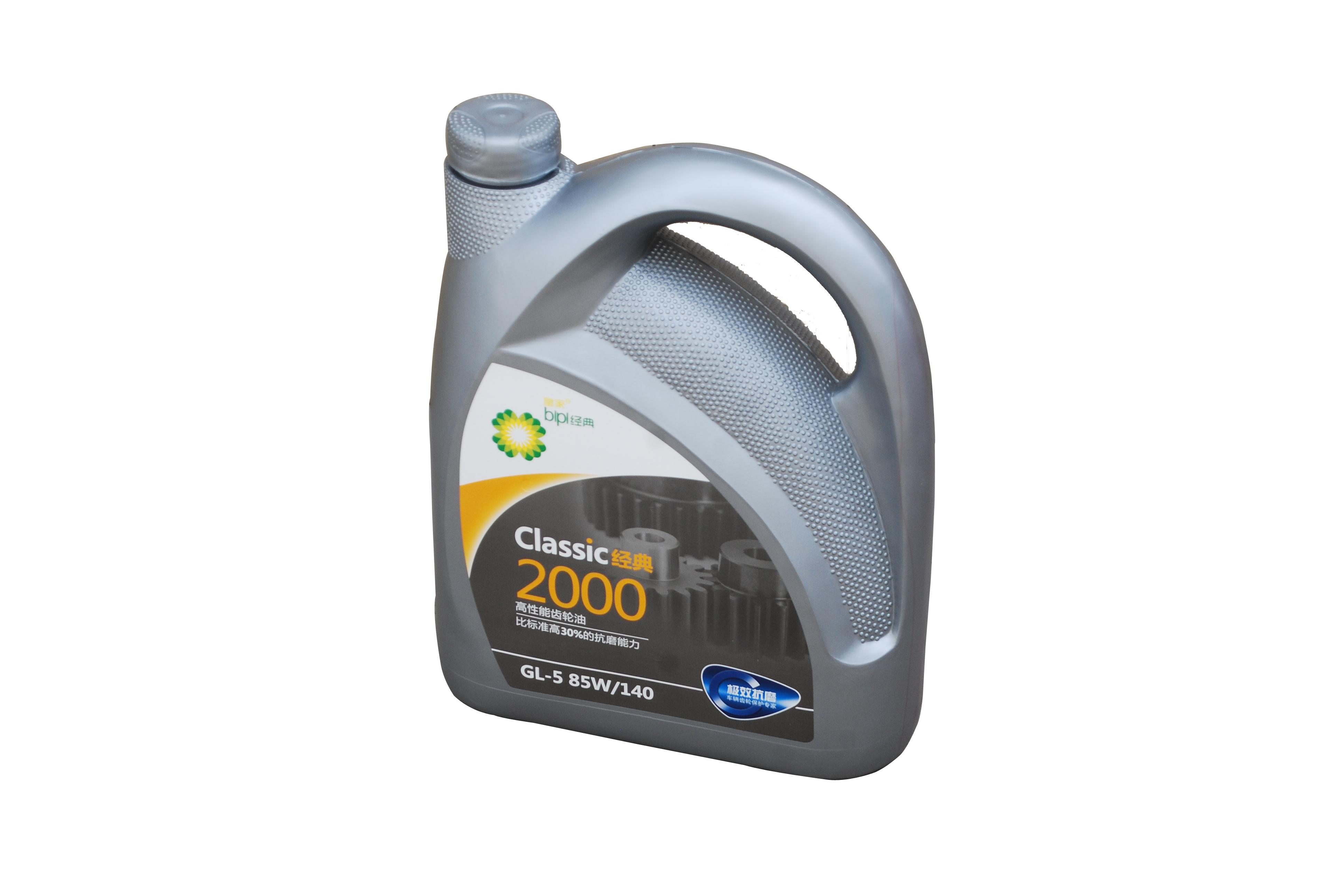 机油桶供应厂家_淄博口碑好的机油桶供应商推荐