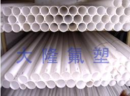 聚四氟乙烯管供应加工|供应山东质量良好的聚四氟乙烯管