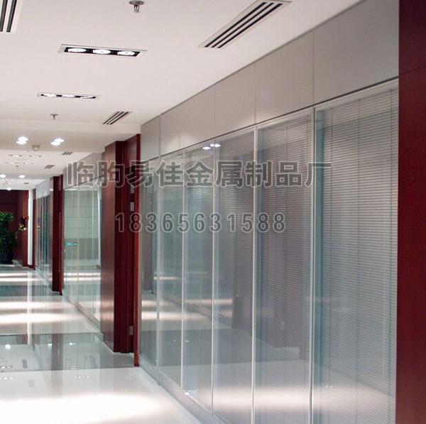 办公室百叶隔断价格-潍坊品牌高隔间型材供应商