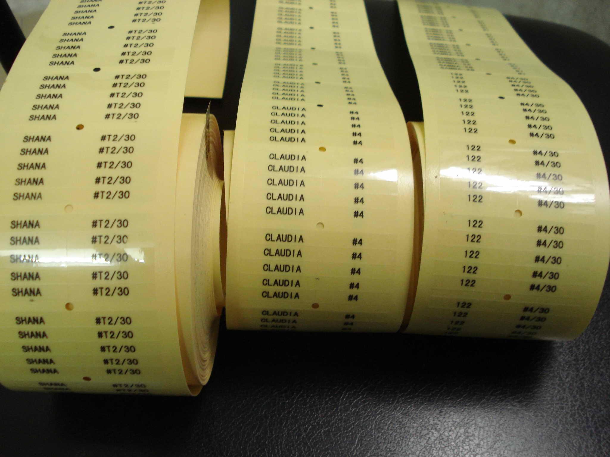 供应优惠的PVC不干胶标签 湖州PVC不干胶铭牌