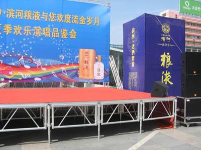 價格適中的舞臺設備租賃就在甘肅|甘肅哪里有燈光設備租賃