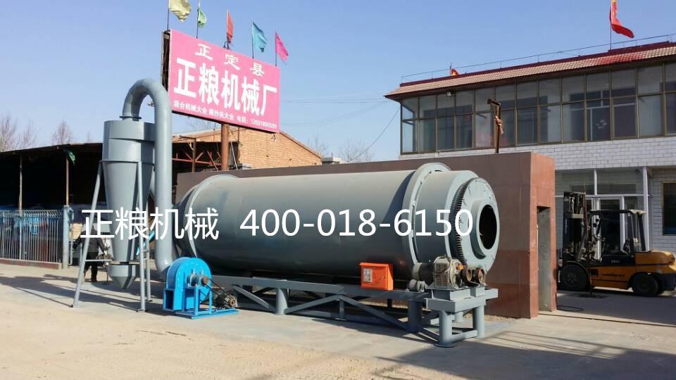 河沙烘干机生产厂家推荐正粮机械三回程烘干机