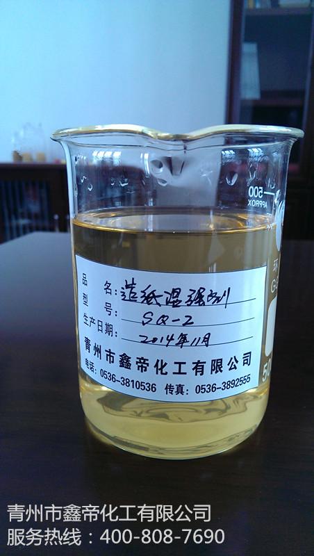 pae树脂生产厂家_潍坊划算的造纸湿强剂厂家直销