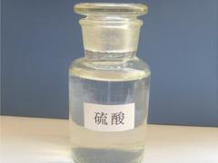长浩商贸_专业的硫酸提供商